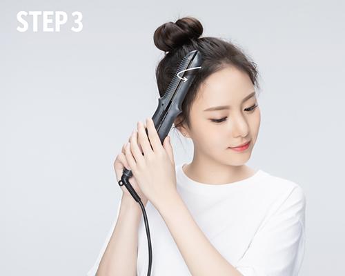 Bật mí 3 kiểu tóc búi cao gọn gàng xinh xắn cực dễ làm - Ảnh 3